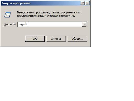 Удаляем браузер Опера