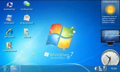 Установка красивых часов на рабочий стол Windows 7