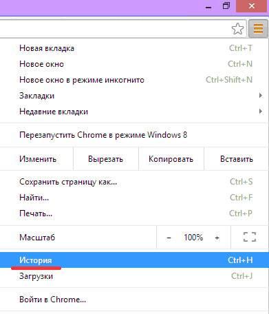 Как восстановить вкладку в браузерах