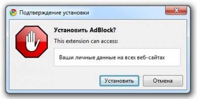 Как убрать всплывающую рекламу в Яндекс браузере