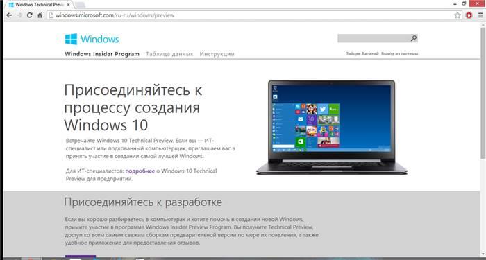 Обзор и установка Windows 10