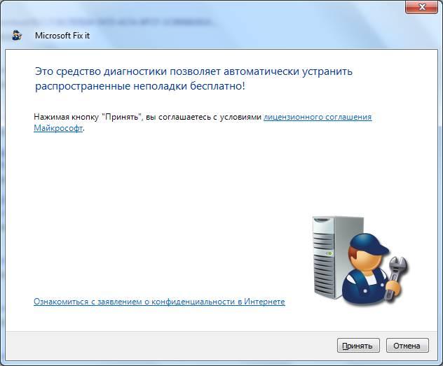 Что делать, если не работает звук на компьютере windows 8