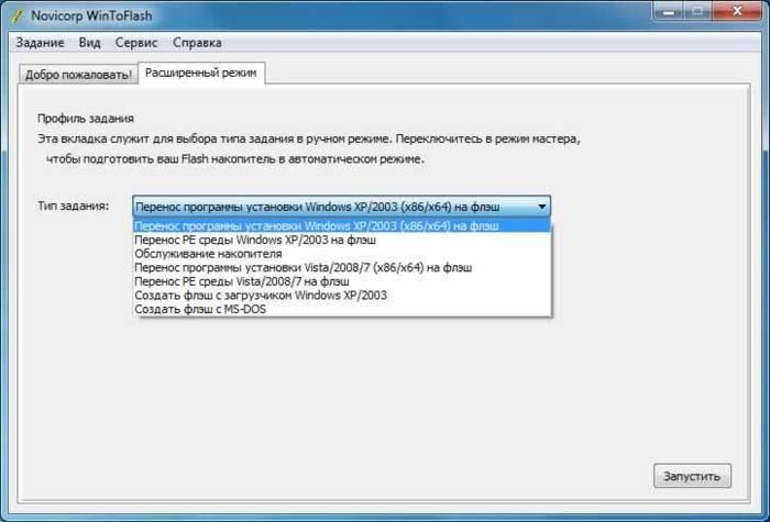 Инструкция по установке Windows 8 с флешки на компьютер