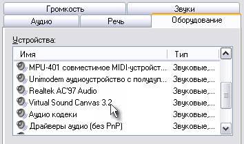 Почему не работает звук на компьютере с Windows
