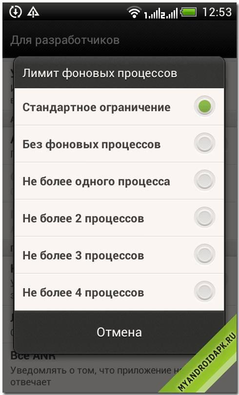Почему и как сделать, чтобы Андроид не тормозил