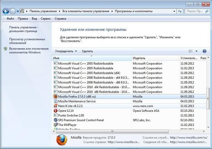 Почему сильно тормозит компьютер, что делать при Windows 7