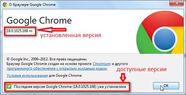 Почему тормозит Гугл Хром и что делать