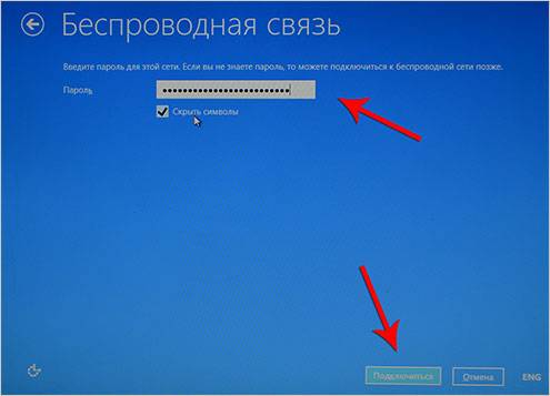 Установить Windows 8 на компьютер