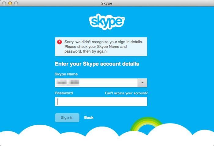 Почему не включается скайп на компьютере