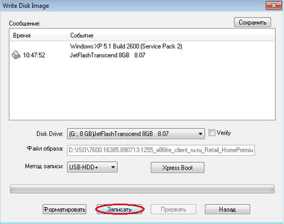 Как сделать установочную флешку windows 7 ultraiso