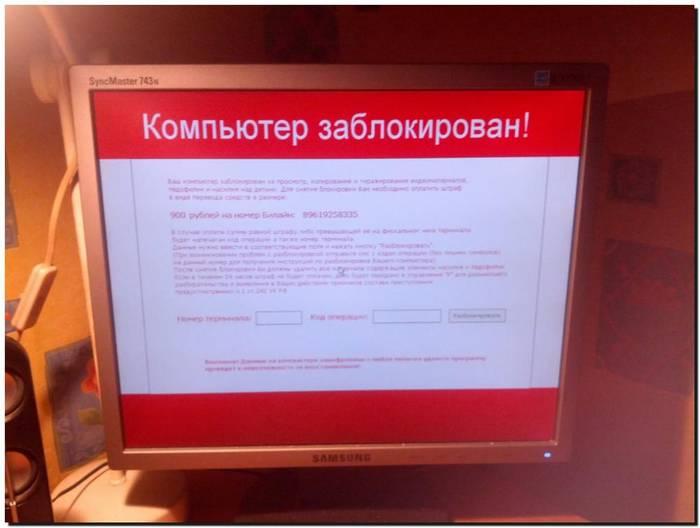 Решаем проблему зависания ноутбука во время работы