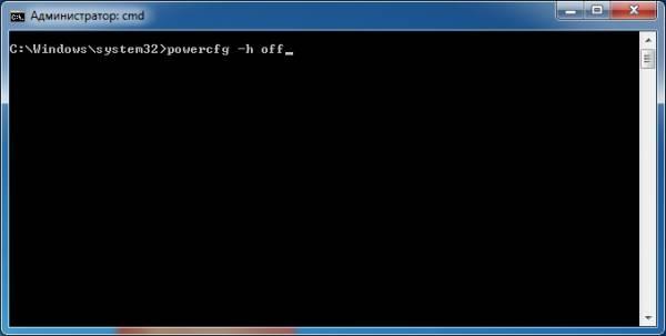 Как настроить SSD под Windows 7 – инструкция для пользователя