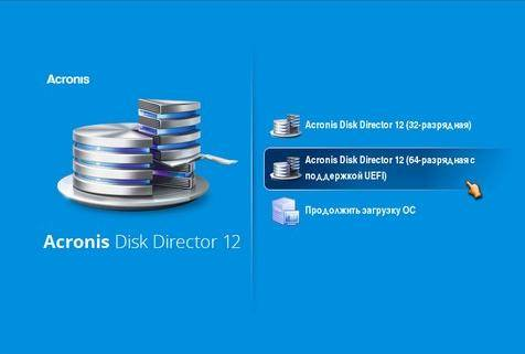 Форматирование HDD в Биосе