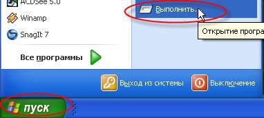 Как отформатировать флешку под NTFS в Windows XP