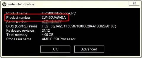 Информация о системе ноутбука HP