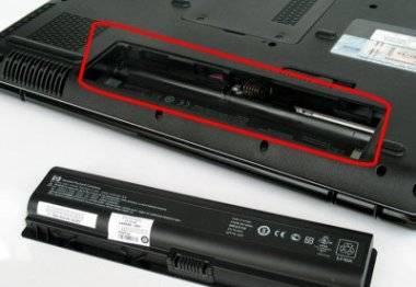 Наклейка внутри отсека батареи ноутбука HP