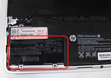 Наклейка под крышкой тыльной стороны ноутбука HP