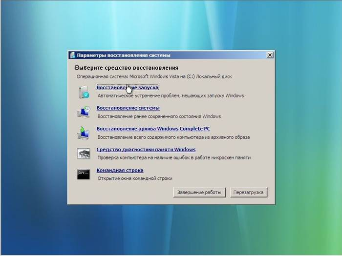 Правильная установка темы на Windows 7