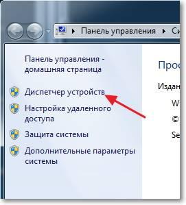 Что делать если ноутбук не подключается к WI FI
