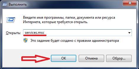 Ошибка 868 при подключении к интернету Билайн
