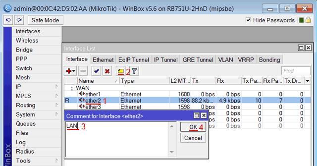 Инструкция по настройке роутера Mikrotik RB750GL