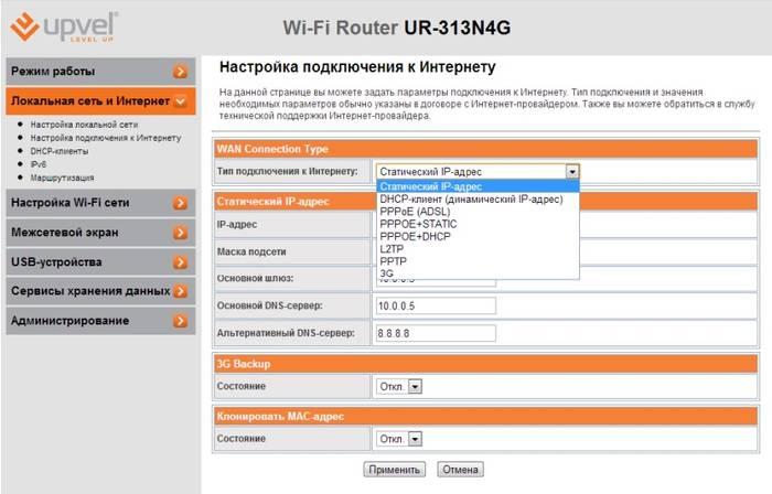 Как настроить роутер Upvel UR 313N4G