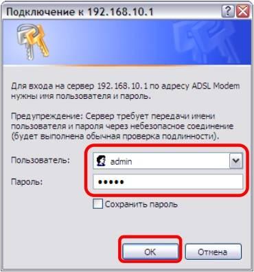 Как настроить wifi роутер Upvel UR 325bn