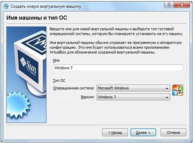 Руководство по установке Windows 7 на МакБук