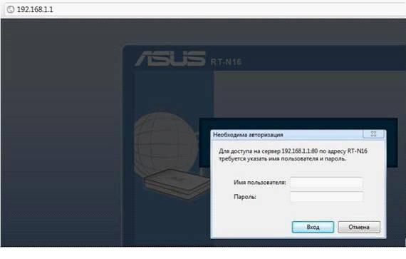 Как настроить роутер ASUS RT N16