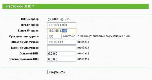 Инструкция по настройке wifi роутера TP-LINK TL WR741ND