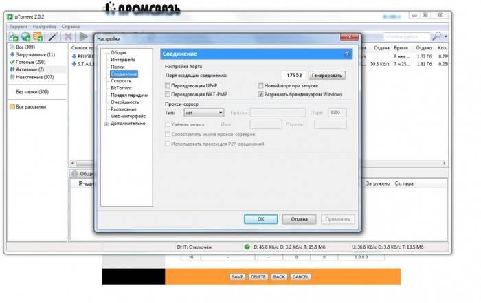 Как настроить wifi и режим роутера ByFly на модеме M-200A