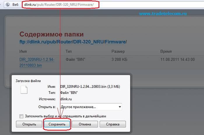 Настройка роутера DIR-320 для Интернет провайдеров