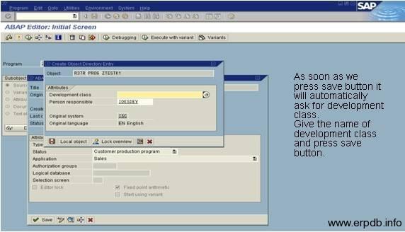SAP что это за программа и ее описание