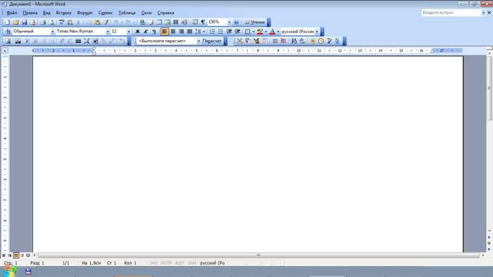 Как делать скриншот экрана на компьютере