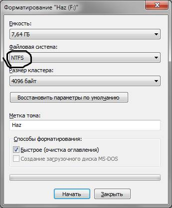 Инструкция по форматированию HDD - Acronis Disk Director