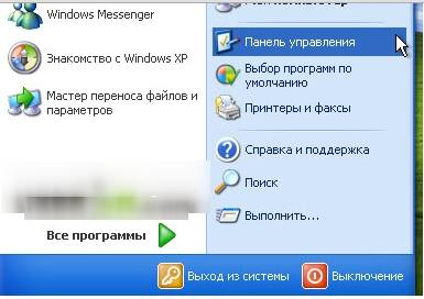 Инструкция по изменению локального диска в Windows