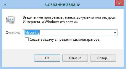 При загрузке Windows 8 черный экран и курсор мыши