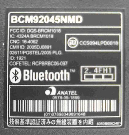 Как включить адаптер bluetooth на ноутбуке - инструкция для пользователя