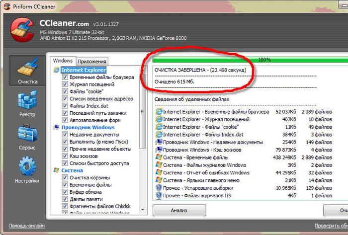 Как очистить ненужные файлы на компьютере