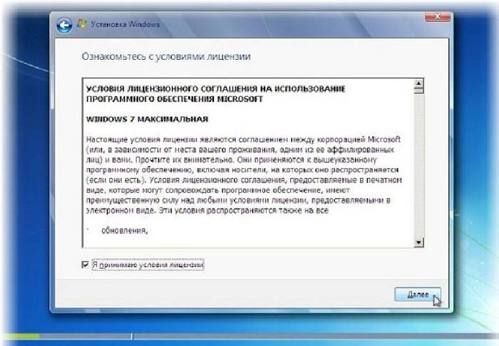 Руководство по установке Windows 7 с диска