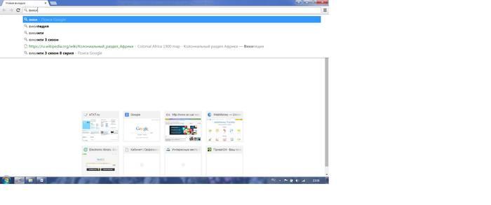 Как сделать Гугл поиском по умолчанию в Гугл хром