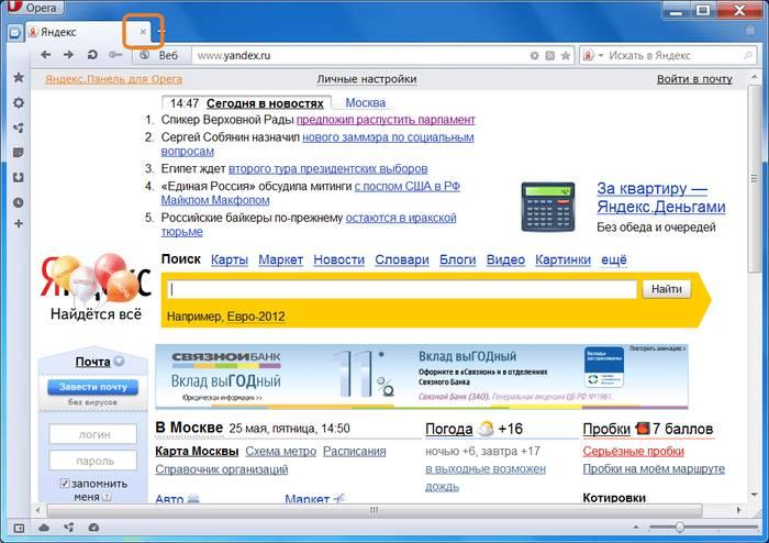 Простые способы убрать Яндекс Бар с Оперы