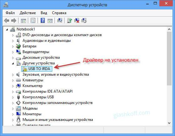 Установка с флешки Windows 10 Technical Preview