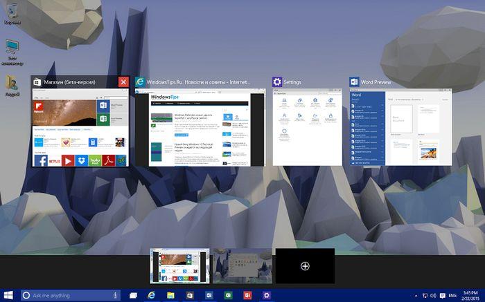 Microsoft улучшит функцию «Просмотр задач» в следующей сборке Windows 10