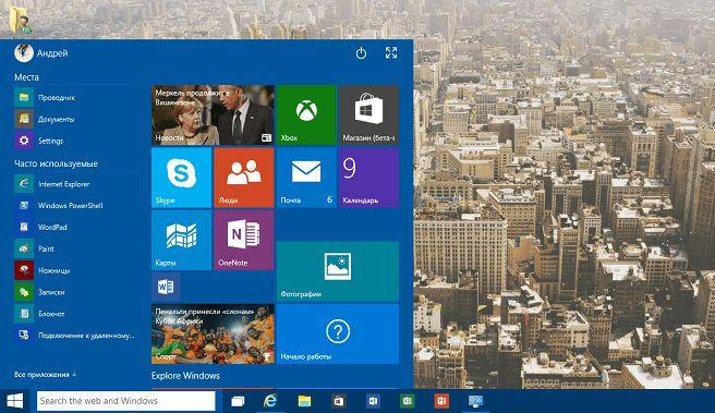 Как перерегистрировать меню «Пуск» в Windows 10