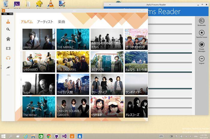 VLC для Windows 8.1: новое крупное обновление, но без поддержки ARM