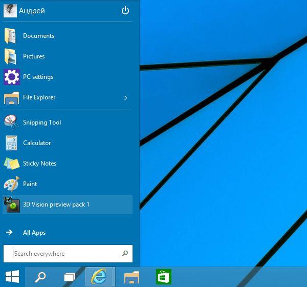 Windows 7-подобный стиль меню «Пуск» в Windows 10
