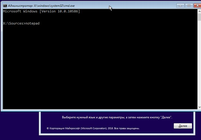 Как выполнить проверку scannow, если Windows не загружается