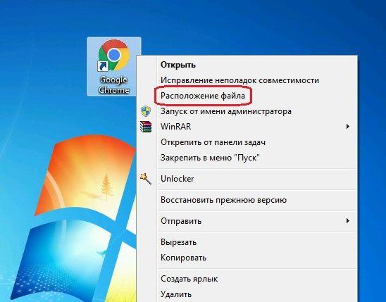 Получаем доступ к папкам установки Windows-программ, используя их ярлыки