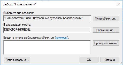 Боремся с ошибкой «Этому файлу не сопоставлена программа для выполнения этого действия» в Windows 10